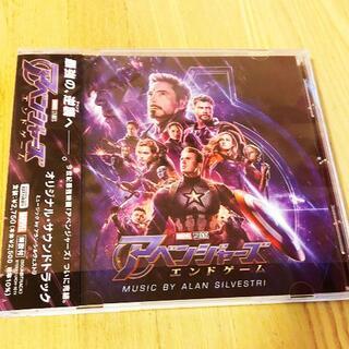 アベンジャーズ エンドゲーム サントラ CD(映画音楽)