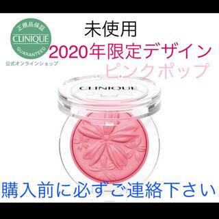 CLINIQUE - 質問前全文必読を!チークポップ 12 ピンクポップ 未使用 限定デザイン 芝桜