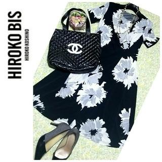 HIROKO BIS