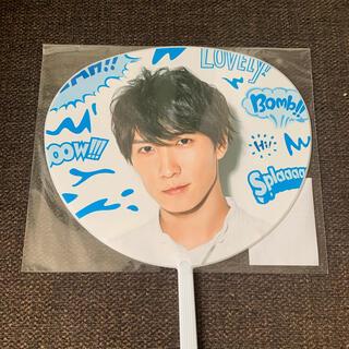 Summer Paradise 2019 渡辺翔太 ミニうちわ