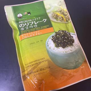 コストコ(コストコ)のコストコ 韓国味付けのりフレーク 80g(乾物)