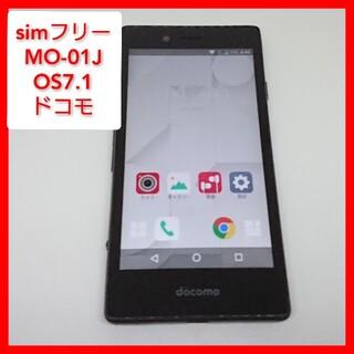 NTTdocomo - simフリー MO-01J MONO ドコモ OS7.1 スマホ シンプル ZT
