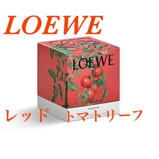【新品未使用】LOEWE ロエベ キャンドル レッド トマトリーフ