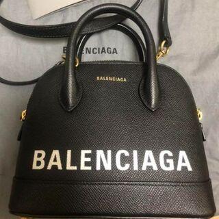 Balenciaga - バレンシアガ ヴィル トップ ハンドル バッグ  XXSショルダー