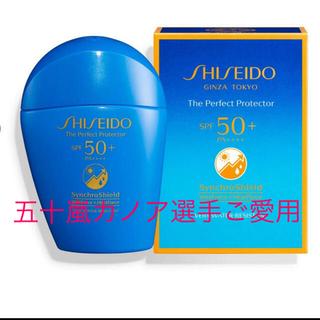 シセイドウ(SHISEIDO (資生堂))のSHISEIDO (資生堂) パーフェクト UVプロテクター 50mL(日焼け止め/サンオイル)