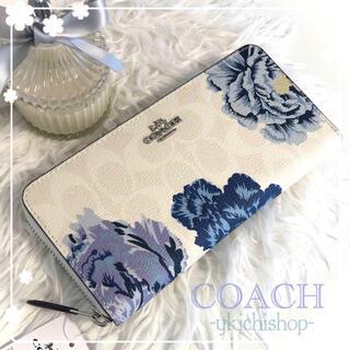 コーチ長財布 花柄 ホワイト ブルー フラワー COACH レディース財布