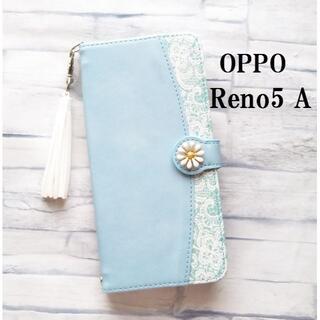 OPPO Reno5 A タッセル 花柄 スカイブルー 手帳型 ケース カバー
