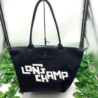 ロンシャン(LONGCHAMP)のLONGCHAMP ロンシャン ロゴ トートバッグ ブラック キャンバス(トートバッグ)