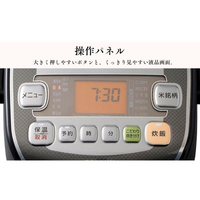 アイリスオーヤマ(アイリスオーヤマ)のIRIS OHYAMA 圧力IH炊飯器 3合炊き スマホ/家電/カメラの調理家電(炊飯器)の商品写真