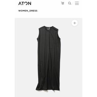 ENFOLD - ATON エイトン★SUVIN 60/2 TANK TOP DRESS