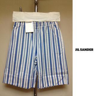 Jil Sander - 新品 XS 20ss JIL SANDER ストライプ ショートパンツ 852