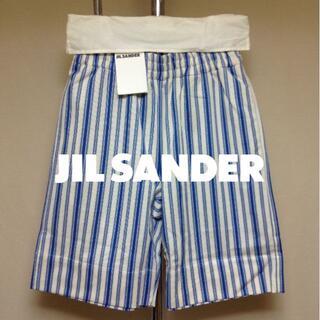 Jil Sander - 新品 S 20ss JIL SANDER ストライプ ショートパンツ 852