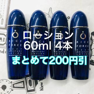 5-7月購入 ライスフォース ディープモイスチュアローション 60ml  4本