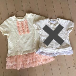 ハッカキッズ(hakka kids)のハッカキッズ  ハッカベビー  姉妹リンクコーデ 110㎝ 80㎝ セット(Tシャツ/カットソー)