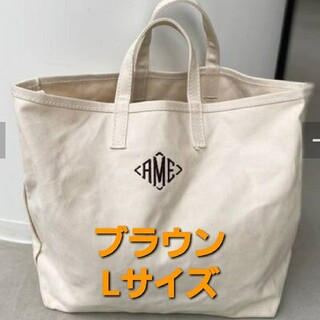 L'Appartement DEUXIEME CLASSE - 【AMERICANA/アメリカーナ】AME Tote Bag