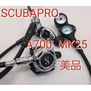SCUBAPRO - スキューバプロ 最高峰 A700 MK25 レギュレーターセット ダイビング