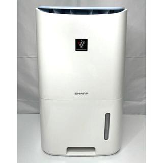 SHARP - 【美品】除湿機 SHARP CV-H71-W