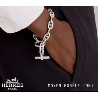 Hermes - 希少 HERMES Chaine d'Ancre MM ブレスレット シルバー