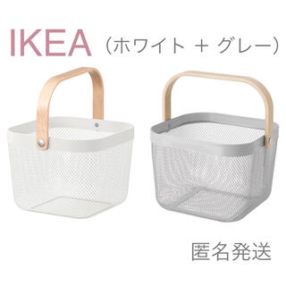 IKEA - 【新品】IKEA イケア バスケット かご 2個(ホワイト+グレー)リーサトルプ