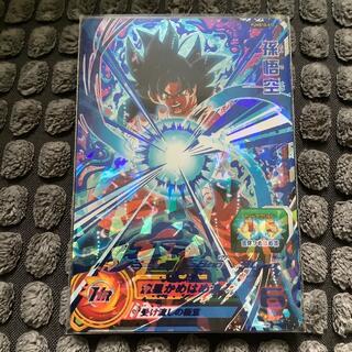 ドラゴンボール - ビッグバンブースターパック4 孫悟空 パラレル