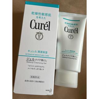 Curel - キュレル 花王 curel ジェルメイク落とし クレンジング