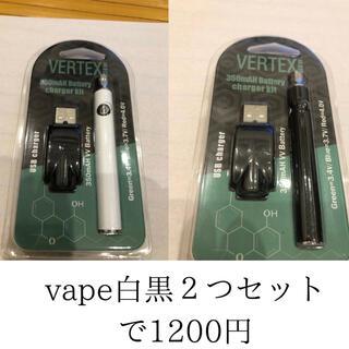 vape 510規格 白黒2つセット