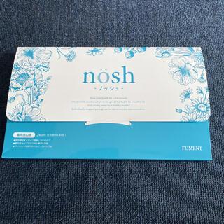 nosh ノッシュ 30包【24時間以内発送】