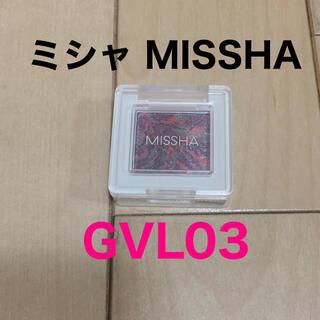 ミシャ(MISSHA)のMISSHA ミシャ グリッタープリズムシャドウ マーブル GVL03(アイシャドウ)