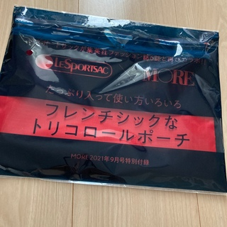集英社 - 新品 未開封 MORE/モア 9月号付録