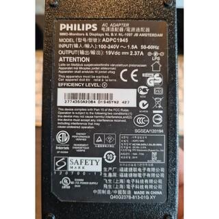 フィリップス(PHILIPS)のPhilips製 純正品 アダプター 液晶モニター用 中古美品(ディスプレイ)