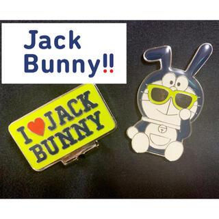 PEARLY GATES - 【美品】Jack Bunny!!×ドラえもん ゴルフマーカー