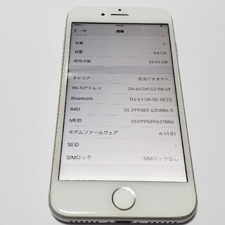 iPhone - ジャンク iPhone8 simフリー