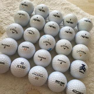 ホンマゴルフ(本間ゴルフ)のロストボール HONMA ホンマ Callaway Mix 25球 ホワイト(ゴルフ)