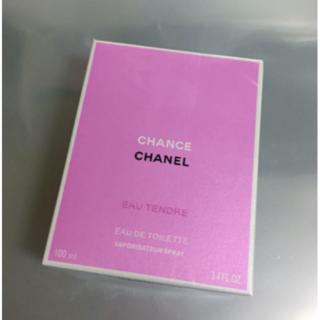 シャネル香水 チャンス オータンドゥル 100ml