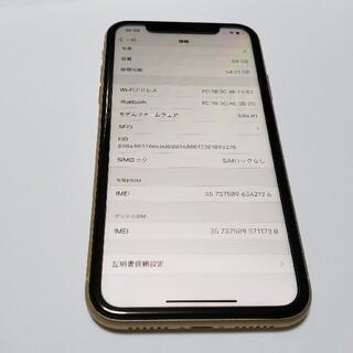 iPhone - ジャンク iPhone XR simフリー