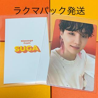 防弾少年団(BTS) - BTS butter トレカ ユンギ シュガ SUGA メッセージカード