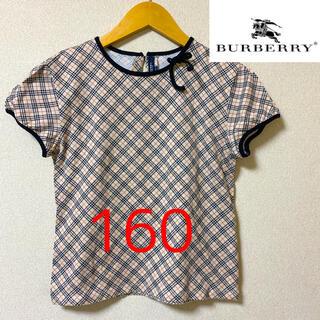 BURBERRY - 【BURBERRY】ロンドン サイズ160   ノバチェック Tシャツ
