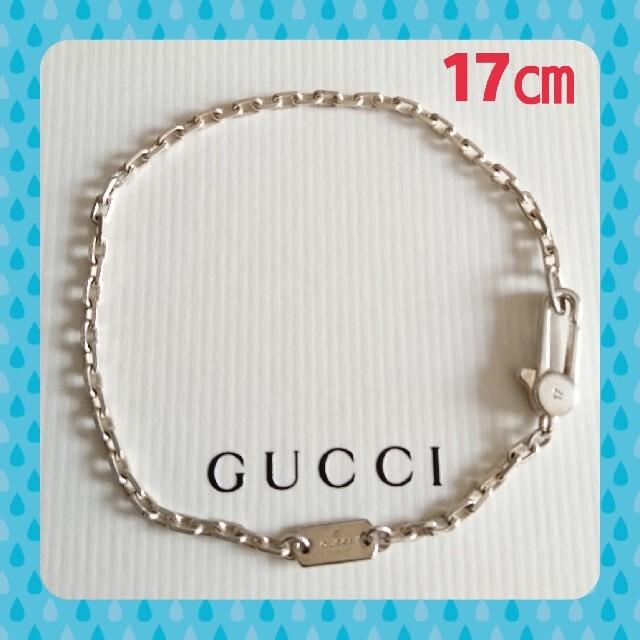 Gucci(グッチ)のGUCCI ブレスレット レディースのアクセサリー(ブレスレット/バングル)の商品写真