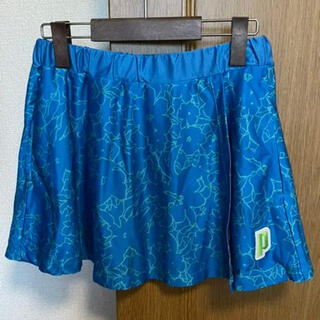 プリンス(Prince)のプリンス ラップスカート ブルー M(ウェア)