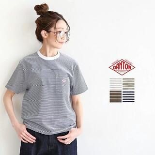 DANTON - 【2021春夏商品】36  空紡天竺ポケットボーダーTシャツ