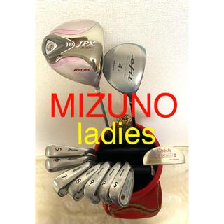MIZUNO - 【MIZUNO】レディース ゴルフクラブセット フルセット 初心者〜中級者向け