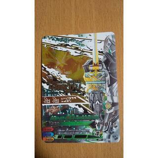 ガンバライジング ZB4-057 CP 仮面ライダー最光 金の武器 銀の武器(シングルカード)