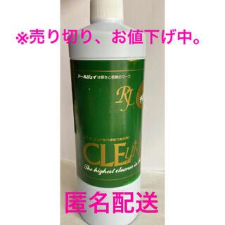 アールジェイ『ユニクリン』(白木用万能洗剤、住宅用クリーナー)(洗剤/柔軟剤)