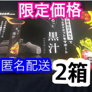 するっと黒汁(ダイエット食品)