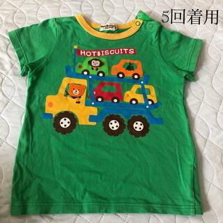 ホットビスケッツ(HOT BISCUITS)のミキハウス   ホットビスケッツ 90cm(Tシャツ/カットソー)