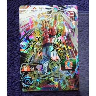 ドラゴンボール - 美品 ゴジータ スーパードラゴンボールヒーローズ