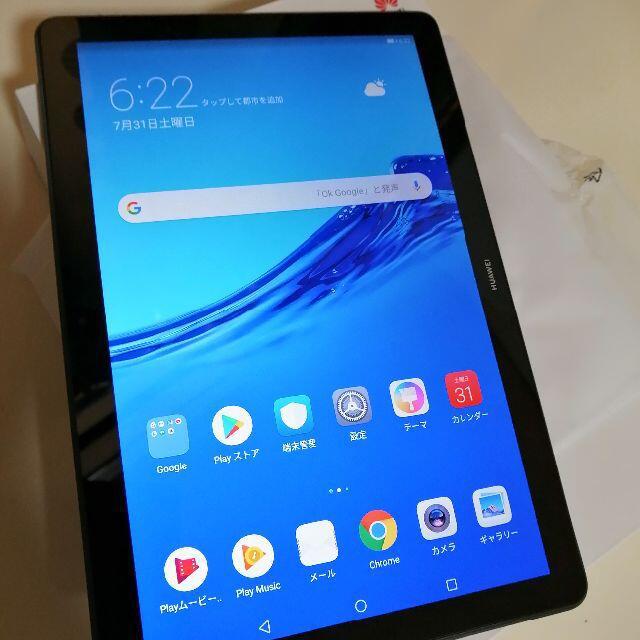 HUAWEI(ファーウェイ)のHuawei MediaPad T5 10  Wi-Fi 32GB RAM3G スマホ/家電/カメラのPC/タブレット(タブレット)の商品写真