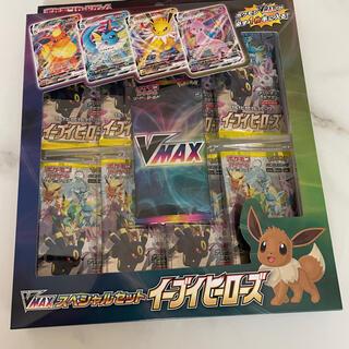 ポケモン - イーブイヒーローズ V MAXスペシャルセット