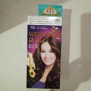ウエラ(WELLA)のウエラ ヘアカラー  クリームタイプ 7G(白髪染め)