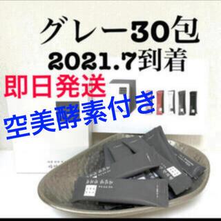 自任堂 空肥丸 コンビファン グレー 30包